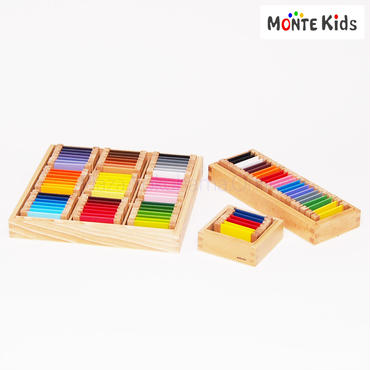 【MONTE Kids】MK-035   色板  第1.2.3の箱セット  ≪OUTLET≫