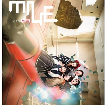 パインソー12th「miLE」第3話<永遠の道程>