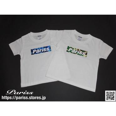 【キッズ】迷彩BoxロゴTシャツ【ホワイト×ブルー迷彩・グリーン迷彩】