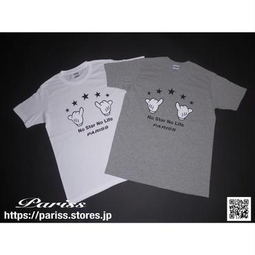 【人気】シャカハンドTシャツ【ホワイト・グレー】