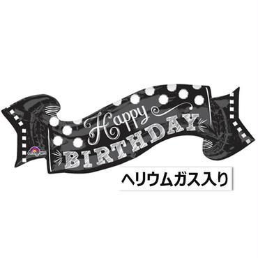 ぷかぷか浮かぶ♪ チョークボード Happy Birthday ハッピーバースデー Anagram [BF0501-30931-G]