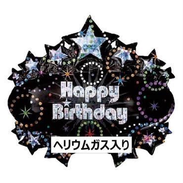 ぷかぷか浮かぶ♪ プリズマティック Happy Birthday ハッピーバースデー Anagram [BF0501-119993-G]