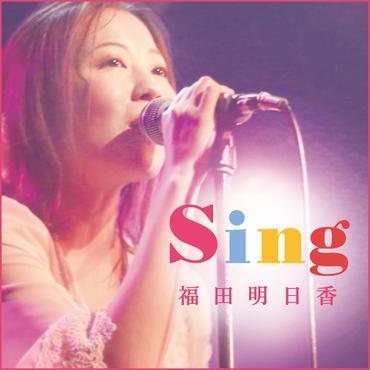 【サイン入り】福田明日香1stAL『Sing』