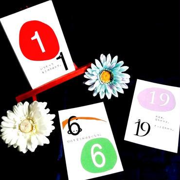 【卓上】日めくりカレンダー