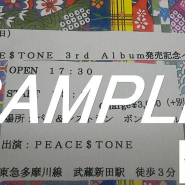 【チケット】10/22(日)ワンマンライブ