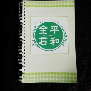 【公式グッズ】ロゴ入りノート