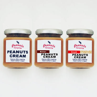 ピーナッツクリーム +ビター+クラッシュ 3個セット