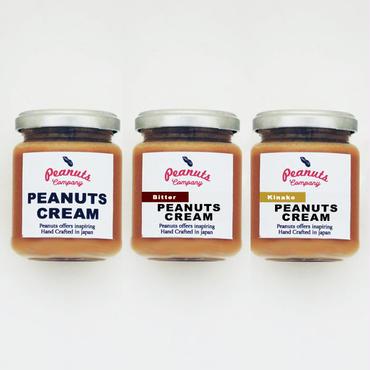 ピーナッツクリーム +ビター+きなこ 3個セット