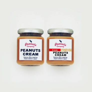 ピーナッツクリーム+クラッシュ 2個セット