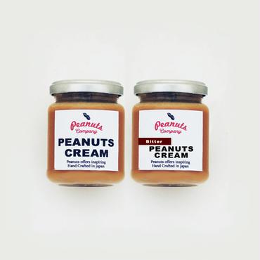 ピーナッツクリーム+ビター 2個セット