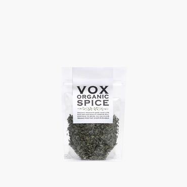 VOX /オーガニック バジル 10g