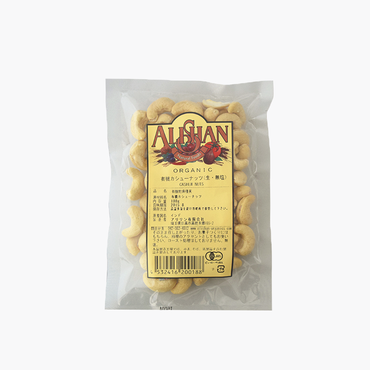 アリサン/カシューナッツ(生)100g