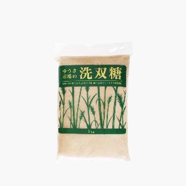 風水プロジェクト/ゆうき市場の洗双糖 1kg