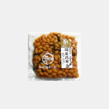 斎藤商店/国産昆布豆 170g