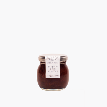 渋川飯塚ファーム/甘い香りの2種のベリージャム 100g