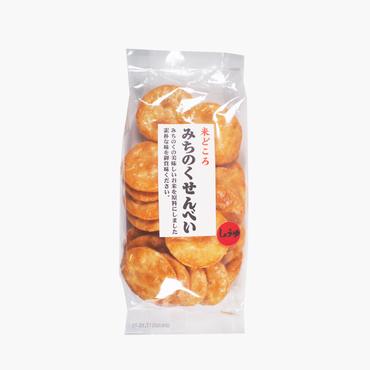 味泉/みちのく小丸せんべい 醤油 110g