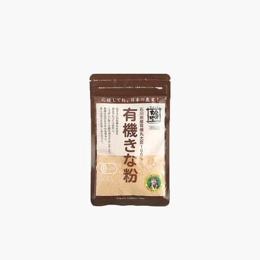金沢大地/有機きな粉 80g
