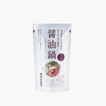 久原醤油/作右衛門 醤油鍋 800g