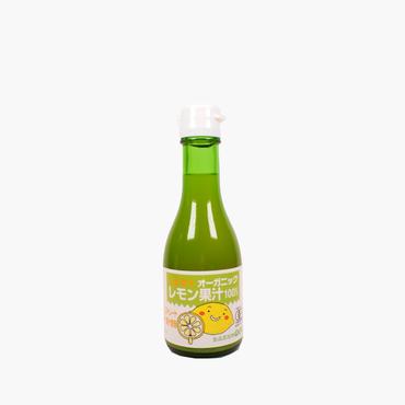 光食品/オーガニックレモン果汁 180ml