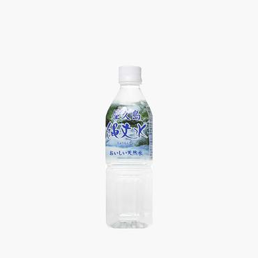 南日本酪農/屋久島縄文水 500ml