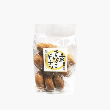 伊藤軒/京きなこドーナツ 8個入