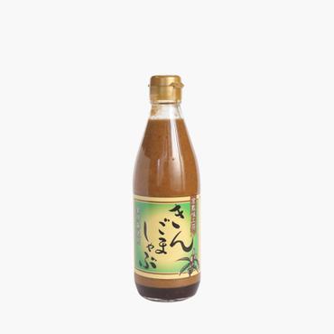 倉敷鉱泉/きんごましゃぶ 360ml
