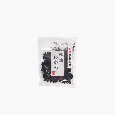 宝海草/天然伊勢志摩産カットわかめ 10g