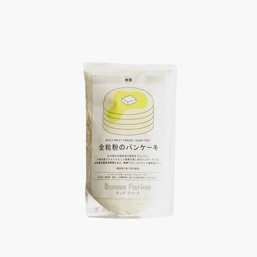 ブレッドバスケット/全粒粉のパンケーキ 無糖 200g