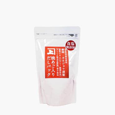 カネジョウ/食塩無添加 焼あご入だしパック 8g×12P