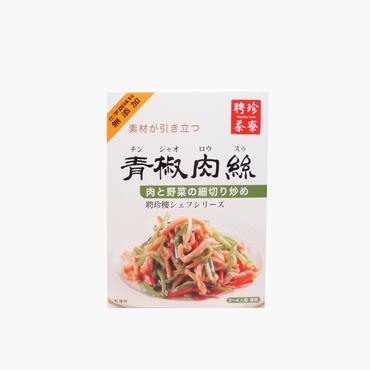 聘珍楼/青椒肉絲 110g