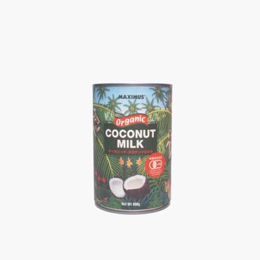 マキシマス/オーガニックココナッツミルク 400g