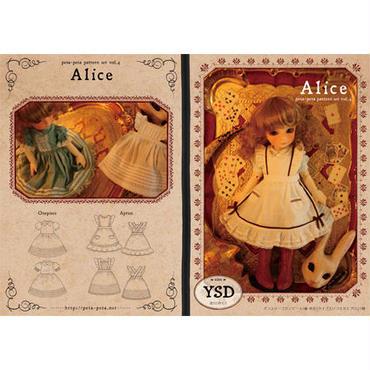 パターンセットvol.4[Alice]幼SDサイズ