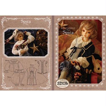 パターンセットvol.14[Spica]SD13少年サイズ