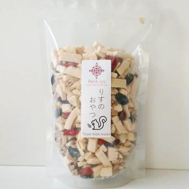 りすのおやつ〈Super food snack〉superbig