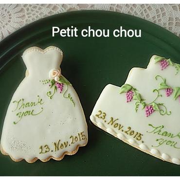 ドレス  or   ケーキ (garden wedding)プチギフト 座席札