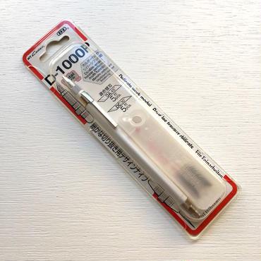 NTカッター デザインナイフ(D-1000P)
