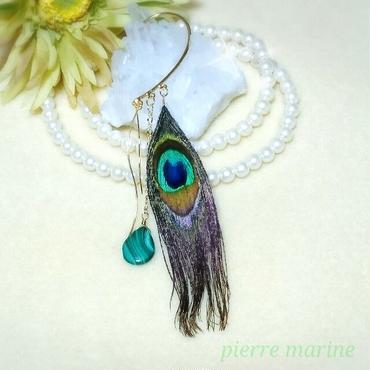 「マラカイトと孔雀の羽根のイヤーフック」