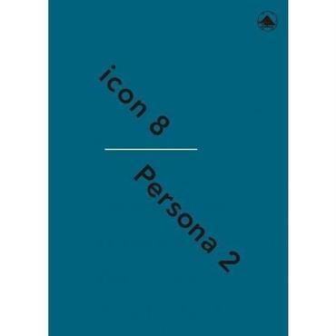 icon 8 / persona 2 DVD