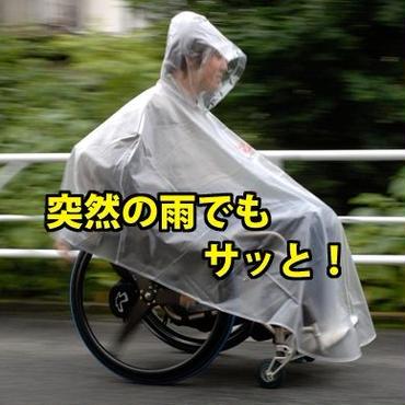 【ピロレーシング】クリアー車椅子レインコート