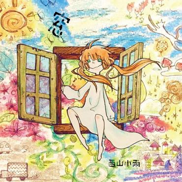 西山小雨:窓(4th CD)