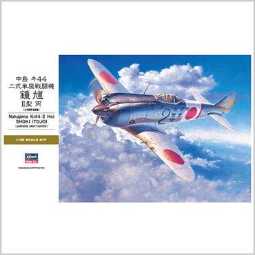 プラモデル ハセガワ 1/32  中島 キ44 二式単座戦闘機 鍾馗 II型 丙 PT31