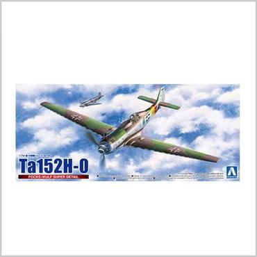 プラモデル アオシマ 1/72  フォッケウルフ Ta152H-0 スーパーディテール