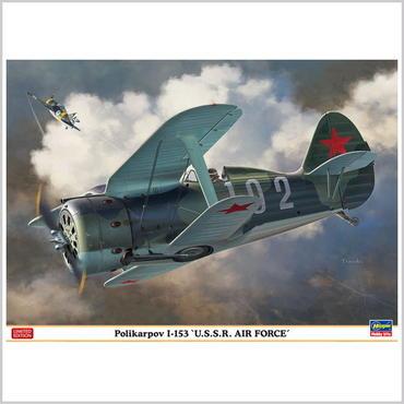 """プラモデル ハセガワ 1/48 ポリカルポフ I-153 """"ソ連空軍"""" 特別仕様 07466"""