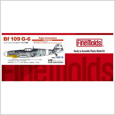 """プラモデル ファインモールド メッサーシュミット Bf 109 G-6 """"イタリア空軍"""" 75916"""