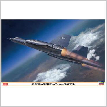 """プラモデル ハセガワ 1/72 SR-71A ブラックバード """"ビッグテイル"""" 02278 特別仕様"""