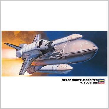 プラモデル ハセガワ 1/200 スペースシャトル オービター w/ ブースター 10729