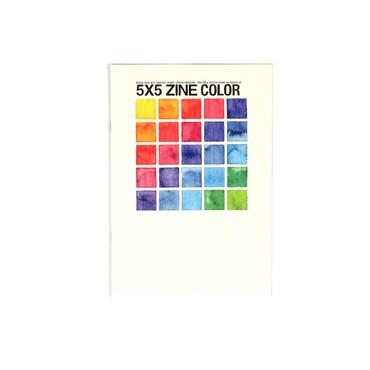 """ミュージックガイド """"AMAZING SOUNDS"""" GRAPHIC MAGAZINE 「5X5 ZINE COLOR」"""