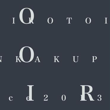 <new!!> IROIROTOIRO TOUR タオル ブラック