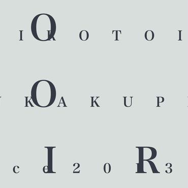IROIROTOIROタオル <淡>【感覚ピエロ】