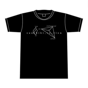 Tシャツ <ブラック>【数式とライオン】